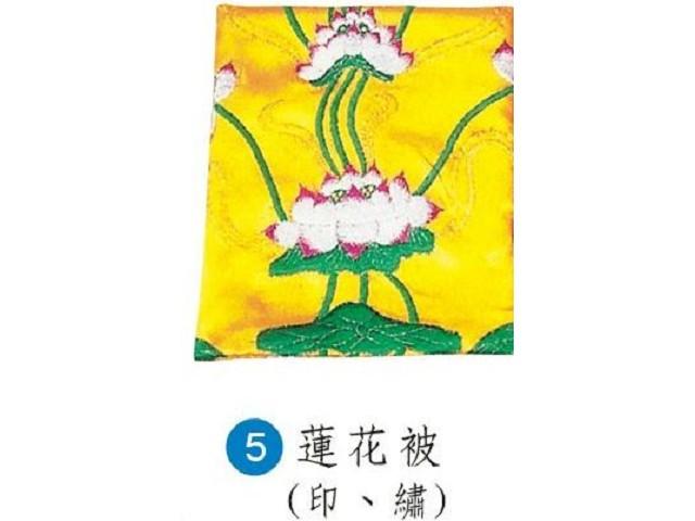 金纸莲花的折法图解视频
